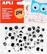 Мърдащи се очички - Комплект от 100 броя