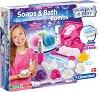"""Направи сама - Сапун и бомби за вана - Образователен комплект от серията """"Science and Play"""" -"""