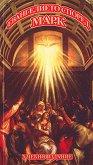 Евангелието според Марк -