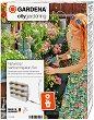 """Комплект за поливане на вертикални цветарници - Nature Up - От серията """"City Gardening"""" -"""