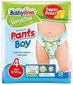 Babylino Sensitive Pants Boy - Maxi 4 - Гащички за еднократна употреба за бебета с тегло от 8 до 15 kg -