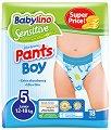 Babylino Sensitive Pants Boy - Junior 5 - Гащички за еднократна употреба за бебета с тегло от 12 до 18 kg -