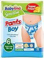 Babylino Sensitive Pants Boy - Junior 6 - Гащички за еднократна употреба за бебета с тегло над 16 kg -