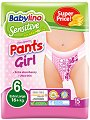 Babylino Sensitive Pants Girl - Junior 6 - Гащички за еднократна употреба за бебета с тегло над 16 kg -