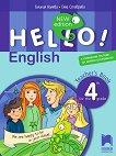 Hello!: Книга за учителя по английски език за 4. клас - New Edition - учебна тетрадка
