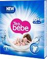Прах за пране с аромат на бадем - Teo Bebe Sensitive - Опаковки от 225 и 1500 g -