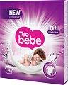 Прах за пране с аромат на лавандула - Teo Bebe Sensitive - Опаковки от 225 и 1500 g -