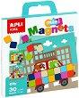 Град от цветни квадрати - Детски комплект с магнити -