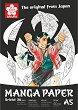 Скицник за рисуване - Manga - Плътност на хартията 250 g/m2 -