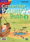 Cambridge Primary Path - ниво 2: Флашкарти по английски език  - помагало