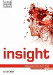 Insight - Elementary: Книга за учителя по английски език + DVD-ROM -