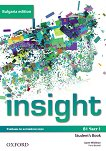Insight - ниво B1: Учебник по английски език за 9. клас - част 1 : Bulgaria Edition - Jayne Wildman, Fiona Beddall -