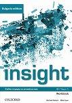 Insight - ниво B1: Учебна тетрадка по английски език за 9. клас - част 1 : Bulgaria Edition - Rachael Roberts, Mike Sayer -