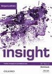 Insight - ниво B1: Учебна тетрадка по английски език за 9. клас - част 2 Bulgaria Edition - помагало