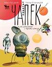 Роботски приключения - книга 1: Роботът Чапек на планетата с трите слънца - Марин Трошанов, Петър Станимиров, Антон Стайков -