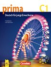 Prima C1 - Deutsch fur Jugendliche: Учебник по немски език - Friederike Jin, Lutz Rohrmann - помагало