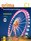 Prima C1 - Deutsch fur Jugendliche: Учебна тетрадка по немски език + CD - Friederike Jin, Lutz Rohrmann - книга