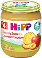 HiPP - Био пюре от слънчеви плодове - Бурканче от 125 g за бебета над 4 месеца -