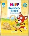 HiPP - Био хрупкави кръгчета с италианско сирене  - Опаковка от 25 g за бебета над 12 месеца -