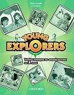 Young Explorers - ниво 1: Учебна тетрадка по английски език за 3. клас - помагало