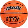 Топка за баскетбол - Meik Top -