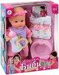 Пишкаща кукла бебе - Биби - Интерактивна играчка със звукови ефекти -