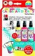 Спрей за текстил - Caribbean Dreams - Комплект от 3 цвята и контур -