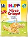 HiPP - Био зърнен снакс с просо - Опаковка от 30 g за бебета над 8 месеца -