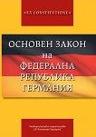 Основен закон на Федерална република Германия -