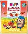 HiPP - Био хрупкави звездички със зеленчуци и плодове - Опаковка от 30 g за бебета над 12 месеца -