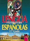 Lengua y literatura: Учебна тетрадка по испански език и литература за 11. клас : Профилирана подготовка - Мариана Манолова -