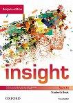 Insight - част A1: Учебник по английски език за 8. клас за неинтензивна форма на обучение : Bulgaria Edition - Fiona Beddall -