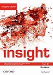Insight - част A1: Учебна тетрадка по английски език за 8. клас за неинтензивна форма на обучение Bulgaria Edition - книга за учителя