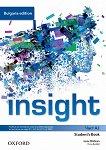 Insight - част A2: Учебник по английски език за 8. клас за неинтензивна форма на обучение : Bulgaria Edition - Jayne Wildman, Fiona Beddall -