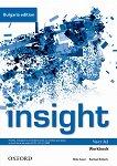 Insight - част A2: Учебна тетрадка по английски език за 8. клас за неинтензивна форма на обучение Bulgaria Edition - учебна тетрадка