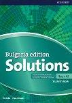 Solutions - част A1: Учебник по английски език за 8. клас за неинтензивна форма на обучение Bulgaria Edition - помагало