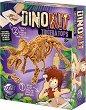 """Открий и сглоби скелет на динозавър - Трицератопс - Детски образователен комплект от серията """"DinoKit"""" -"""