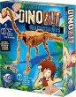 """Открий и сглоби скелет на динозавър - Брахиозавър - Детски образователен комплект от серията """"DinoKit"""" -"""