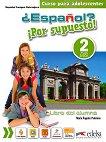 Espanol? Por supuesto! - ниво 2 (A2): Учебник по испански език : 1 edicion - Maria Angeles Palomino -