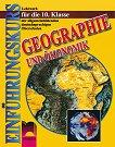 География и икономика за 10. клас за училищата с профилирано обучение по немски език - Николай Серафимов -