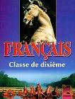 Francais: Учебник по френски език за 10. клас  - профилирана подготовка - Радост Цанева, Силвия Ботева, Весела Антонова -