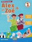 Alex et Zoe - ниво 1 (A1.1): Учебник по френски език за 1. и 2. клас + CD-ROM : Nouvelle edition - Colette Samson -