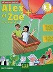 Alex et Zoe - ниво 3 (A1 - A2): Учебник по френски език за 4. клас Nouvelle edition -