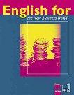 English for the New Business World - Бизнес английски + 2 CD - Майкъл Брукс, Дейвид Хорпър - книга