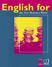 English for the New Business World - Бизнес английски + 2 CD -