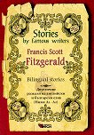 Stories by Famous Writers: Francis Scott Fitzgerald - Bilingual stories - книга