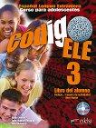 Codigo ELE - ниво 3 (B1): Учебник по испански език + CD 1 edicion -