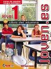 Joven.es - ниво 1 (A1): Учебник по испански език + CD : 1 edicion - Maria Angeles Palomino -