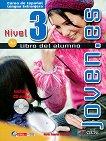 Joven.es - ниво 3 (A2): Учебник по испански език + CD : 1 edicion - Maria Angeles Palomino -