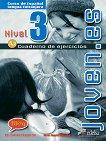 Joven.es - ниво 3 (A2): Учебна тетрадка по испански език + CD 1 edicion -